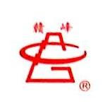 江西赣峰阀门制造有限公司 最新采购和商业信息