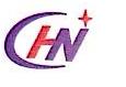 长沙衡诺久传机械设备有限公司 最新采购和商业信息