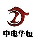 中电华恒资本管理有限公司 最新采购和商业信息