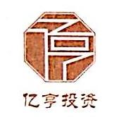 苏州亿亨实业有限公司