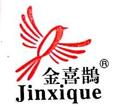 义乌市金喜鹊针织有限公司 最新采购和商业信息