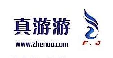杭州泛嘉科技有限公司 最新采购和商业信息