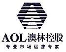 阳谷澳林五金建材装饰城置业有限公司 最新采购和商业信息