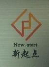 中山市华策广告设计有限公司 最新采购和商业信息
