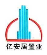 厦门亿安居房地产行销策划有限公司 最新采购和商业信息