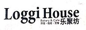 深圳市乐聚坊餐饮有限公司 最新采购和商业信息