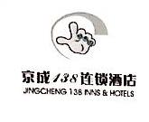 北京京成快捷酒店管理有限责任公司 最新采购和商业信息
