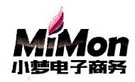 佛山小梦电子商务有限公司 最新采购和商业信息