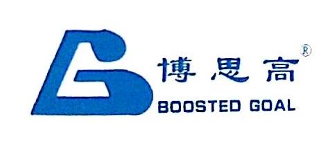 石家庄博思高智能交通设施有限公司 最新采购和商业信息