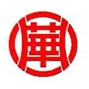 中山市华仁塑料贸易有限公司 最新采购和商业信息
