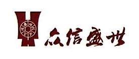 民族之魂文化艺术(北京)馆 最新采购和商业信息