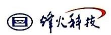 武汉烽火普天信息技术有限公司
