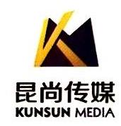 北京昆尚文化传媒有限责任公司 最新采购和商业信息
