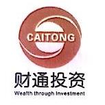 江苏财通投资有限公司 最新采购和商业信息
