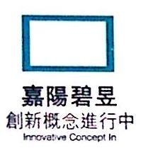 沈阳嘉阳碧昱不锈钢制品有限公司 最新采购和商业信息