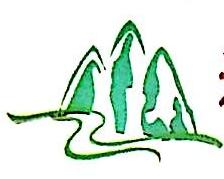 连州市耀盛生态旅游开发有限公司
