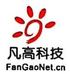 青岛凡高科技文化有限公司 最新采购和商业信息