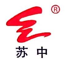 泰兴市苏中建材有限责任公司 最新采购和商业信息