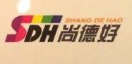 深圳市尚德好电子科技有限公司