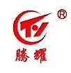 江西腾耀箱包有限公司 最新采购和商业信息