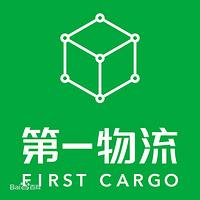 运力宝(北京)科技有限公司