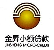 杭州市下城区金昇小额贷款股份有限公司 最新采购和商业信息