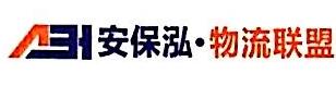 上海宏欣网络科技有限公司 最新采购和商业信息
