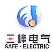 舟山市三峰电气设备有限公司 最新采购和商业信息