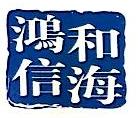 北京安康嘉和医药有限公司