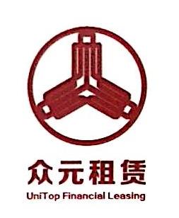 众元融资租赁(上海)有限公司 最新采购和商业信息