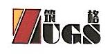 筑格(上海)国际贸易有限公司 最新采购和商业信息