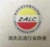 珠海横琴荣心贸易有限公司 最新采购和商业信息