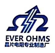 深圳市天二伟业科技有限公司 最新采购和商业信息