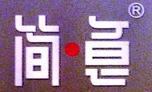 深圳市简意风家居饰品有限公司