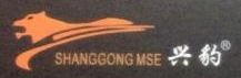 绍兴市上工机电设备有限公司 最新采购和商业信息