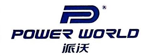 北京协诚派沃新能源科技有限公司 最新采购和商业信息
