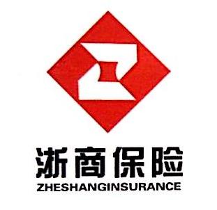 浙商财产保险股份有限公司济南中心支公司 最新采购和商业信息