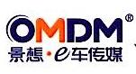 台州景想科技发展有限公司 最新采购和商业信息