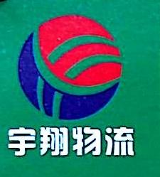 深圳市宇翔运通货运代理有限公司 最新采购和商业信息