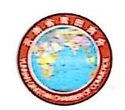 云南省龙陵县欧华水电有限公司 最新采购和商业信息