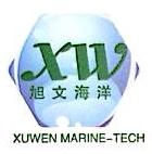 杭州旭文海洋科技有限公司