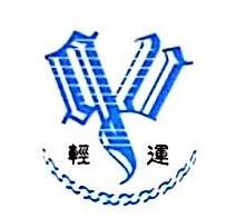 上海轻运投资管理有限公司 最新采购和商业信息