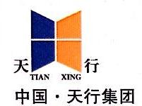 江西天行化工有限责任公司 最新采购和商业信息