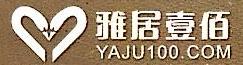 深圳雅居壹佰电子商务有限公司 最新采购和商业信息