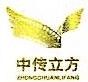 中传立方(北京)影视文化传媒有限公司 最新采购和商业信息