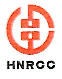 长沙农村商业银行股份有限公司湘湖支行 最新采购和商业信息