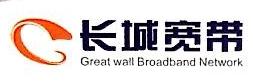 长城宽带网络服务有限公司吉林省分公司 最新采购和商业信息