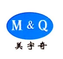 深圳市美宇奇科技有限公司 最新采购和商业信息