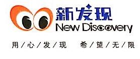 上海新发现人力资源股份有限公司 最新采购和商业信息
