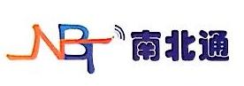 深圳市南北通通信技术有限公司 最新采购和商业信息